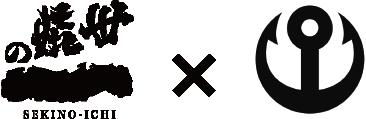 ロゴ:世嬉の一とアンカーコーヒー