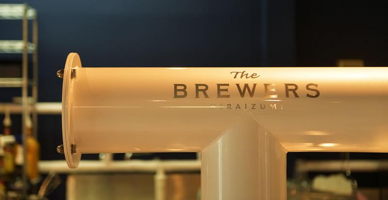 平泉のランチビール いわて蔵ビール